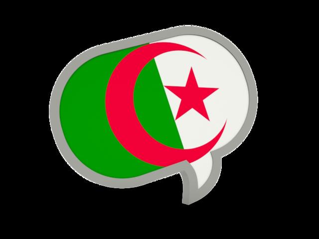 شات جزائري, دردشة جزائرية